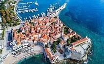 Екскурзия до Хърватия, Черна Гора, Босна и Херцеговина! Транспорт + 4 нощувки на човек със закуски от Караджъ Турс