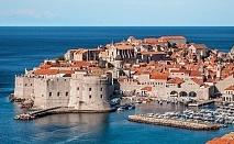 Екскурзия до Хърватия, Черна Гора, Босна и Херцеговина с 4 нощувки на човек със закуски и транспорт от Караджъ Турс