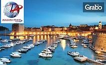 Екскурзия до Хърватия и Черна гора! 4 нощувки със закуски и вечери, плюс транспорт