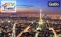 Екскурзия до Хърватия, Италия, Франция, Испания, Монако и Словения! 9 нощувки със закуски и транспорт
