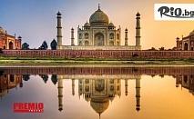 Eкскурзия до Индия! 7 нощувки със закуски в Park Regis Джайпур 4*, самолетни билети, летищни такси, багаж, трансфери и екскурзовод, от Премио Травел