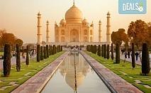 Eкскурзия до Индия и Златния триъгълник с U Travel! 10 нощувки със закуски и вечери в хотели 2*, 3* или 4*, самолетен билет и такси, трансфери