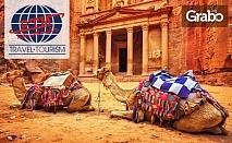 Екскурзия до Йордания! 3 нощувки със закуски в хотел 4* в Акаба, плюс самолетен билет