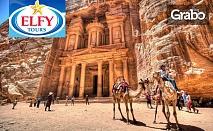 Екскурзия до Йордания! 5 нощувки със закуски и вечери в Петра и Акаба, плюс джип тур в пустинята и чартърен полет