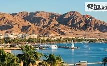 Екскурзия до Йордания! 7 нощувки със закуски и вечери в хотел по избор + самолетни билети, трансфери и водач, от Далла Турс