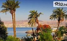 Екскурзия до Йордания през Март! 4 нощувки със закуски и вечери + самолетни билети и Бонус: Сафари в пустинята, тур в Петра и бедуинското селище, от Danna Holidays
