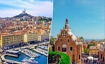 Екскурзия до Испания, Франция, Италия през май. 6 нощувки на човек със закуски + транспорт от ТА Холидей БГ Тур