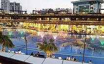 Екскурзия до Истанбул, Чорлу и Одрин през Септември, Октомври, Ноември и Декември! Транспорт + 2 нощувки със закуски и бонус екскурзии от Караджъ Турс