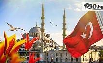 Екскурзия до Истанбул за Фестивала на лалето! 2 нощувки със закуски в хотел Ватан Азур 4* или подобен + автобусен транспорт, екскурзовод и посещение на Одрин, от Комфорт Травел