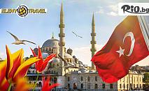 Екскурзия до Истанбул за Фестивала на лалето! 3 нощувки със закуски в хотел 3* или 3+/4* + автобусен транспорт от Варна и Бургас, от Елени Травел