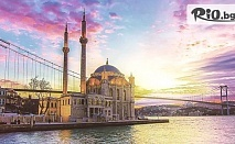 Екскурзия до Истанбул - Град на императорите! 3 нощувки със закуски, богата туристическа програма + транспорт от София, Пазарджик, Пловдив, Хасково, от Караджъ Турс