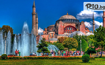 Екскурзия до Истанбул! 2 нощувки със закуски + автобусен транспорт, екскурзовод и посещение на MEGA OUTLET VENEZIA и Лозенград, от Лионс Травел