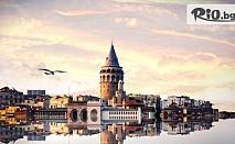 Екскурзия до Истанбул! 2 нощувки със закуски в Хотел Ватан Азур 4*, автобусен транспорт, екскурзовод и посещения на Одрин и Църквата