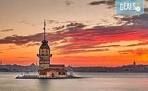 Екскурзия до Истанбул! 2 нощувки със закуски в хотел Dinar 2*, транспорт, с кратък престой в град Одрин от Караджъ Турс