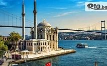 Екскурзия до Истанбул! 2 нощувки със закуски + транспорт и екскурзовод, от ABV Travels