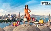 Екскурзия до Истанбул! 2 нощувки със закуски + транспорт и бонус посещение на Мол Emaar, Мол Watergarden и Одрин, от ЮБИМ
