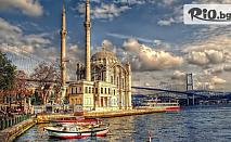 Екскурзия до Истанбул и Одрин на дата по избор! 2 нощувки със закуски + транспорт от София и Пловдив и водач, от Караджъ Турс