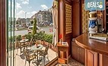 Екскурзия до Истанбул и Одрин с Комфорт Травел! 3 нощувки със закуски в хотел Vatan Asur 4*, транспорт