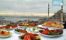 Екскурзия до Истанбул и Одрин! 2 нощувки със закуски във Vatan Asur 4*, транспорт и водач, възможност за посещение на църквата