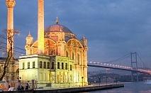 """Екскурзия до Истанбул и Одрин! Транспорт + 2 нощувки със закуски на човек от Еко Тур. Посещение на Църквата """"Първо Число"""""""