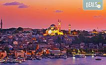 Екскурзия до Истанбул и Одрин, Турция! 2 нощувки със закуски, транспорт и възможност за посещение на църквата