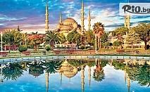 Екскурзия до Истанбул - Перлата на Босфора през Юни, Юли и Август! 3 нощувки със закуски + транспорт и екскурзовод, от ABV Travels
