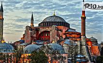 Екскурзия до Истанбул през Октомври! 2 нощувки със закуски + транспорт, екскурзовод, посещение на Църквата на първото число и Одрин, от ABV Travels