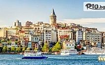 Екскурзия до Истанбул с тръгване от Бургас! 2 нощувки със закуски + транспорт, екскурзовод и посещение на MEGA OUTLET VENEZIA и Лозенград, от Лионс Травел