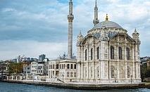 Екскурзия до Истанбул! Транспорт, 2 нощувки на човек със закуски за 99 лв. от АБВ Травелс