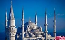 Екскурзия до Истанбул, Турция ! Транспорт и 2 нощувки на човек + закуски от Караджъ Турс