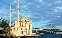Екскурзия до Истанбул, Турция ! Транспорт + 3 нощувки на човек със закуски в хотел по избор - 2, 3 или 4* + посещение на Одрин от Караджъ Турс.
