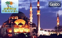 Екскурзия до Истанбул за Великден! 3 нощувки със закуски, плюс транспорт и бонус - посещение на Одрин
