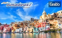 Екскурзия до Италия - Бари, Соренто, Неапол, Помпей, Везувий и Алберобело! 6 нощувки, 4 закуски и 4 вечери, плюс транспорт