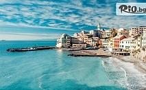 Екскурзия до Италия, Франция, Испания и Монако! 6 нощувки със закуски + самолетен транспорт и летищни такси, от Bulgarian Holidays