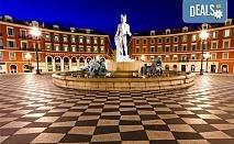 Екскурзия до Италия и Френската ривиера през май! 6 нощувки със закуски, транспорт и посещение на казино в Монте Карло!
