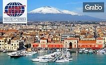 Екскурзия до Италия! 3 нощувки със закуски в Катания, плюс самолетен транспорт