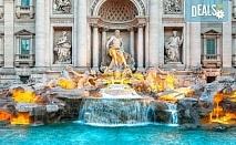 Екскурзия до Италия Рим, Флоренция, Венеция с България Травъл! 7 нощувки и закуски, транспорт, водач, преграма е екскурзовод във Венеция, Флоренция, Рим, Пиза и Болоня!