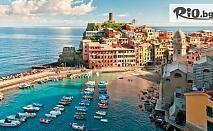 Екскурзия до Италия - Римини, с възможност за посещение на Венеция, Флоренция и Сан Марино! 7 нощувки, 6 закуски и вечери + двупосочен самолетен билет, от ВИП Турс