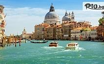 Екскурзия до Италия и Шоколадова Швейцария! 4 нощувки със закуски, автобусен транспорт, туристическа програма и екскурзоводско обслужване, от Bulgaria Travel