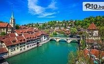 Екскурзия до Италия и Шоколадова Швейцария! 4 нощувки със закуски, автобусен транспорт, туристическа програма и екскурзовод, от Bulgaria Travel