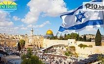 Екскурзия до Израел! 3 нощувки със закуски и вечери + двупосочен самолетен билет и екскурзовод, от Вени Травел