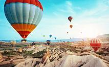 Екскурзия до Кападокия с АБВ ТРАВЕЛС през октомври 4 нощувки със, 4 закуски и 3 вечери, транспорт, обзорни обиколки в Анкара, Кападокия и Бурса, програма в Коня