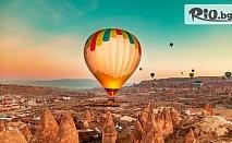 Екскурзия до Кападокия от 29 Април до 4 Май! 4 нощувки със закуски и 3 вечери + транспорт и посещение на Анкара, Каймаклъ и Соленото езеро, от Мери Турс Травел