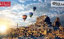 Екскурзия до Кападокия! 7 нощувки със закуски, двупосочен самолетен билет и екскурзовод, от Премио Травел