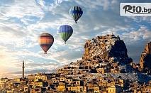 Екскурзия до Кападокия през Октомври! 7 нощувки със закуски, вечери + самолетен транспорт и екскурзовод, от Премио Травел