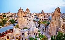 05.09: екскурзия до Кападокия! Транспорт, 4 нощувки със закуски + туристическа програма в Коня, Бурса, Истанбул и Акшехир от АБВ Травелс