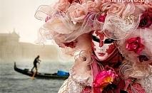 Екскурзия на 01.02.2018 г. за карнавала Полетът на Ангела във Венеция! Транспорт + 3 нощувки със закуски от Еко Тур Къмпани