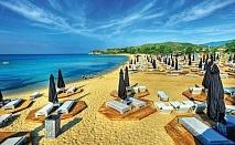 Екскурзия до Кавала, Гърция, за Септемврийски празници! Транспорт + 2 нощувки със закуски в хотел Nefeli, на 150 м. от плажа