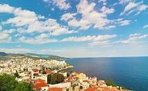 Екскурзия до Кавала, Гърция! Транспорт + 1 нощувка на човек със закуска в хотел Nefeli, на 150 м. от плажа от Еко Тур