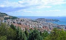 Екскурзия до Кавала, Гърция. Транспорт + 2 нощувки на човек със закуски в хотел Nefeli, на 150 м. от плажа
